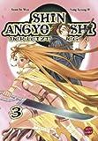 Shin Angyo Onshi - Der letzte Krieger: Shin Angyo Onshi, Band 3