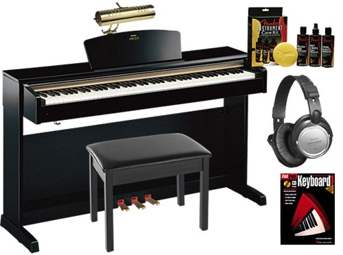 Yamaha YDP-C71PE Digital Piano BUNDLE w/ Bench, Lamp & Headphones