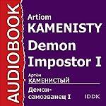 Demon Impostor I [Russian Edition] | Artiom Kamenisty