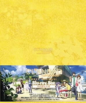 CLANNAD AFTER STORY Blu-ray Box【初回限定生産】