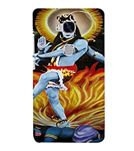 EPICCASE Lord Shiva Mobile Back Case Cover For Huawei Honor 5X (Designer Case)