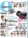 magazineO[マガジンオー] vol.2