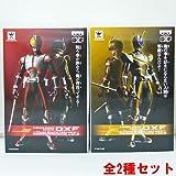 【予約:9月6日入荷予定】仮面ライダーシリーズ DXF~Dual Solid Heroes~vol.8 全2種セット