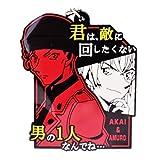 名探偵コナン 名台詞ラバーマスコット2 [シークレット:赤井&安室](単品)