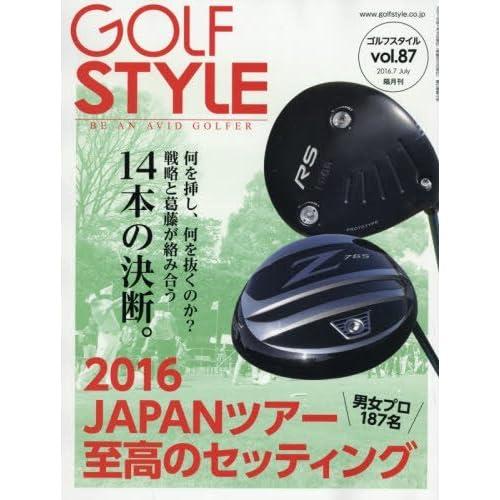 ゴルフスタイル 2016年 07 月号 [雑誌]