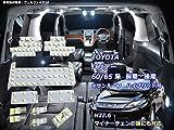 3チップSMD10点ハリアー 60系 ZSU60/65 AVU65 LEDルームランプセット