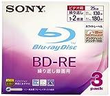 SONY 日本製 ビデオ用BD-RE 書換型 片面1層25GB 2倍速 プリンタブル 3枚P 3BNE1VBPJ2