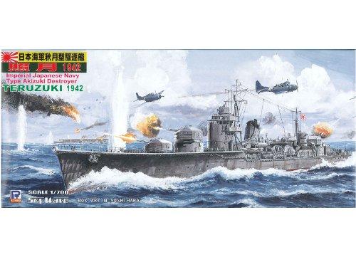 Skywave 1/700 IJN Destroyer Akizuki Class Teruzuki 1942 Model Kit