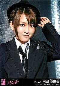 AKB48 公式生写真 上からマリコ 劇場盤 ゼロサム太陽 Ver. 【内田眞由美】