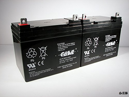 (2) Casil 12v 35ah for DC DEEPCYCLE SLA SOLAR ENERGY STORAGE BATTERY - 2 (Dc Storage compare prices)