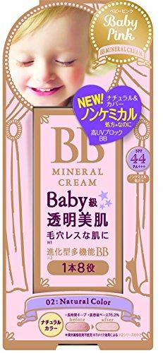 ベビーピンク BBクリーム02 ナチュラル 20g