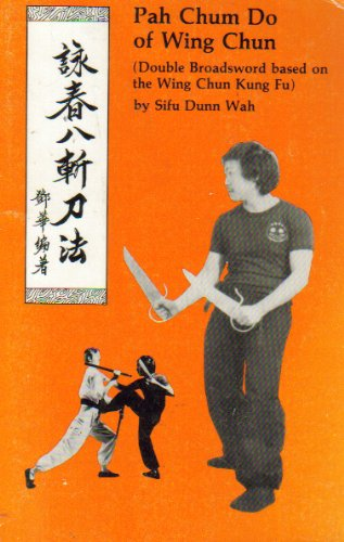 pah-chum-do-of-wing-chun-kung-fu