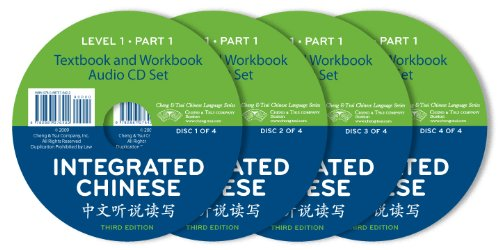 Integrated Chinese: Level 1, Part 1, set of four  CDs...