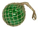 """10"""" Green Glass Fishing Float - Nautical Ship Boat - Garden Sun Catcher"""