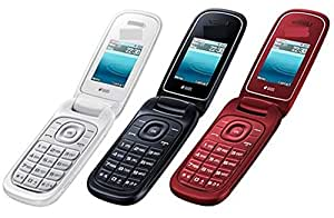 ,mp3,fm,whatsapp,bluetooth,alarm (RED): Cell Phones & Accessories