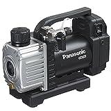 パナソニック(Panasonic) 充電デュアル真空ポンプ 本体・ケース EZ46A3K-B