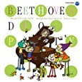 ベートーヴェン連弾パーティー 春畑セロリ編曲 ピアノ:デュエットゥ