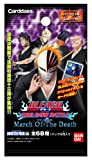 BLEACH SOUL CARD BATTLE March Of The Death (20) ブースターパック BOX 7/25発売