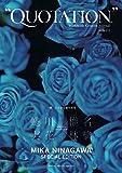 QUOTATION noir : 一冊エッジな蜷川実花 ([テキスト])