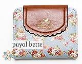 (プジョールベッテ) puyol bette レディース 二つ折り 財布 コインケース 花柄 (ライトブルー・小)