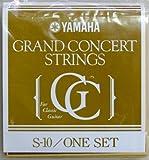 YAMAHA S10 グランドコンサート クラシックギター弦