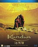 Kundun [Blu-ray] [Import]