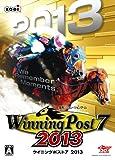 Winning Post 7 2013