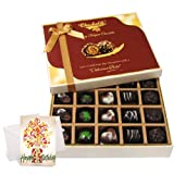 Chocholik Luxury Chocolates - Tempting Smooth Of Dark And Milk Chocolate Box With Birthday Card