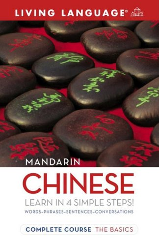 Complete Chinese (Mandarin): The Basics (Coursebook) (Complete Basic Courses)