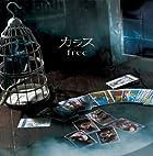 free(初回限定盤)(DVD付)(在庫あり。)