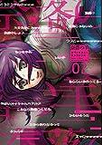 奈落の羊 : 2 (アクションコミックス)