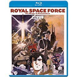 Royal Space Force [Blu-ray]