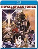 Royal Space Force - The Wings of Honneamise [Blu-ray]