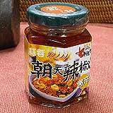 【朝天辣椒】朝天にんにく入辣椒105g×3個セット(激辛注意)辛味調味料・ラー油代わりに