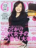 GLOW (グロウ) 2013年 01月号 [雑誌]