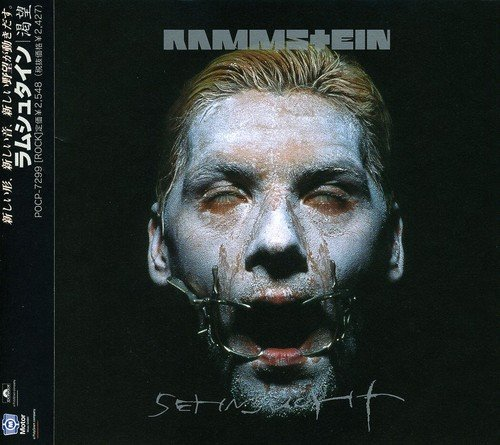 Rammstein - Sehnsucht By Rammstein (2000-05-16) - Lyrics2You