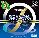 東芝 メロウZ ロングライフ 環形「サークライン」 32形 クリアデイライト(3波長形昼光タイプ) FCL32EDC/30LLN