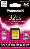 Panasonic 32GB SDHCメモリーカード CLASS10 RP-SDWA32GJK