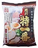 藤原製麺 旭川特一番 濃旨旭川醤油 125g×10袋