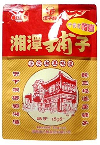 Helen Ou@ Hunan Xiangtan Specialty: Xiang Tan