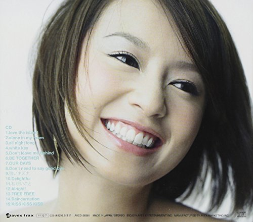 鈴木亜美、第一子を出産