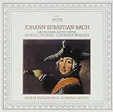 バッハ:音楽の捧げもの、<ゴルトベルク変奏曲>による14のカノン