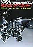 MiG-23/-27