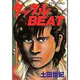 タックルBEAT / 土田 世紀 のシリーズ情報を見る