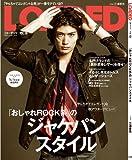 LOADED vol.10 表紙・巻頭は三浦春馬!!
