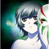 TVアニメ「Phantom~Requiem for the Phantom~」インスパイアードマキシ 「アイン」