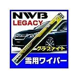 NWB 雪用ワイパー レガシィ ツーリングワゴン B4 セダン VM4/VMG スノーブレード 左右セット 冬用 グラファイト R65W R45W