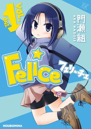 Felice (1) (まんがタイムKRコミックス)
