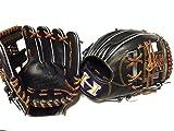 ハイゴールド 限定特注品硬式 内野手用グラブ   黒 右投げ用 学生野球 高校野球対応 野球用品 硬式野球  グローブ