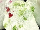 【天然石の島田商事】 超希少 珍原石★高品質の濃厚レッドグリーン★ダイオプサイト共生★天然石/レッドスピネル/ダイオプサイト/ラフ原石/91-110g/1個【ac-01771】